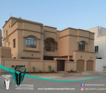 Big New Villa In Busaiteen with private pool