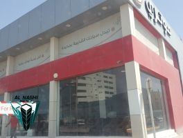 For Rent 500 sq.m Showroom on khamis Road
